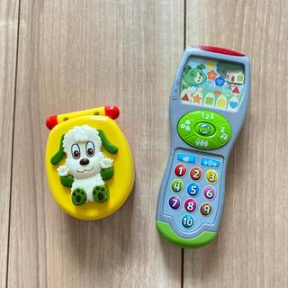 わんわんの電話とリモコンのおもちゃ(知育玩具)