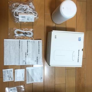 エーユー(au)のUQ WiMAX Speed Wi-Fi HOME L02 ルーター(PC周辺機器)
