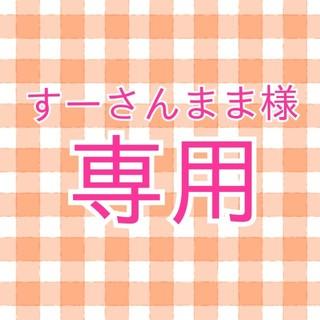 ニシカワ(西川)の新品 未使用 タグ付 西川 寝具 ガーゼケット シングル ライトグリーン(その他)