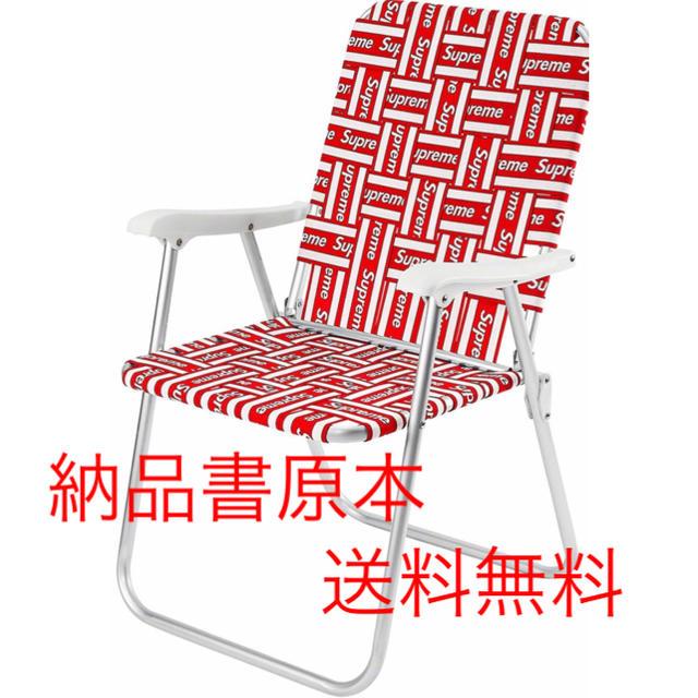 Supreme(シュプリーム)のSupreme Lawn Chair シュプリーム イス チェア 椅子 インテリア/住まい/日用品の椅子/チェア(折り畳みイス)の商品写真