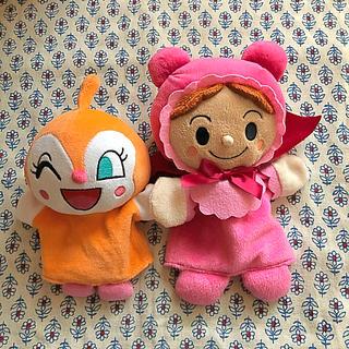 アンパンマン(アンパンマン)のドキンちゃん&赤ちゃんマン パペットセット(ぬいぐるみ/人形)