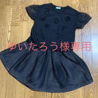 ハッカキッズ(hakka kids)のhakka kidsTシャツ♡BeBeスカート♡メゾピアノパーカー(Tシャツ/カットソー)