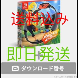 ニンテンドースイッチ(Nintendo Switch)のリングフィット アドベンチャー ダウンロード版(家庭用ゲームソフト)