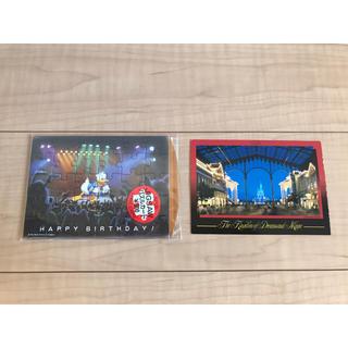 ディズニー(Disney)の【新品】ディズニー☆パズルカードとハガキセット(使用済み切手/官製はがき)