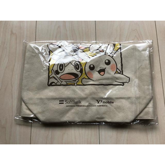 Softbank(ソフトバンク)のポケモン トートバック 非売品 エンタメ/ホビーのおもちゃ/ぬいぐるみ(キャラクターグッズ)の商品写真