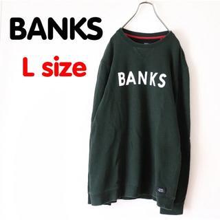 ロンハーマン(Ron Herman)のBANKS バンクス トレーナー スウェット グリーン OLD USED ロゴ(スウェット)