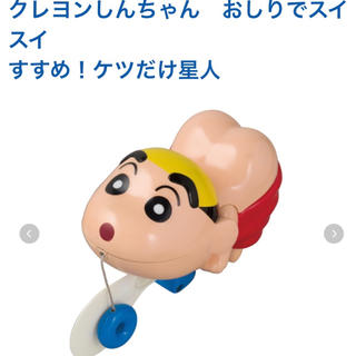 SEGA - クレヨンしんちゃん お風呂 おもちゃ 新品