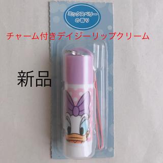 ディズニー(Disney)のディズニー(Disney)デイジーリップクリーム ミックスベリーの香り(リップケア/リップクリーム)