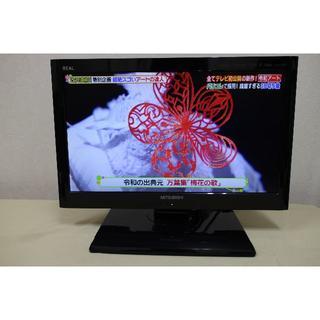 ミツビシデンキ(三菱電機)の【送料無料】三菱REAL LCD-19LB10 液晶テレビ MI137(電子レンジ)