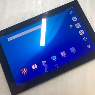 エクスペリア(Xperia)のドコモ Xperia TM Z4 Tablet SO-05G ブラック(タブレット)