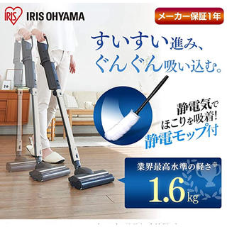 アイリスオーヤマ(アイリスオーヤマ)のアイリスオーヤマ 極細軽量スティッククリーナーIC-SLDCP6MーN ゴールド(掃除機)