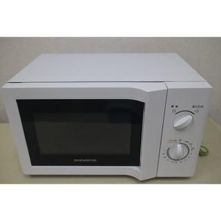 送料無料【60Hz専用】電子レンジ 大宇電子 DA102(電子レンジ)