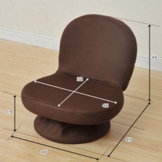 ヤマゼン(山善)の山善(YAMAZEN) 折りたたみ式回転座椅子 ダークブラウン (座椅子)