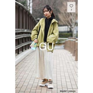 ジーユー(GU)のジーユーGU(ユニクロ)カジュアル♡オーバーサイズマウンテンナイロンパーカー緑L(パーカー)