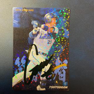 横浜DeNAベイスターズ - プロ野球チップス 【サイン入り】《筒香嘉智》横浜DeNAベイスターズ 2015