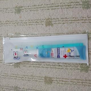 SUNSTAR - 【新品・未使用】サンスター トラベルセット