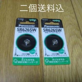 パナソニック(Panasonic)のパナソニック 酸化銀電池・1個入 SR-626SW ×2P(その他)