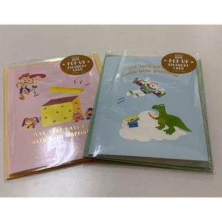 トイストーリー(トイ・ストーリー)のカード&アルバム 専用(カード/レター/ラッピング)