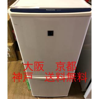 パナソニック(Panasonic)のPanasonic   ノンフロン冷凍冷蔵庫     2011年製  (冷蔵庫)