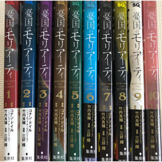 シュウエイシャ(集英社)のスリープ様専用 4巻~10巻セット(少年漫画)
