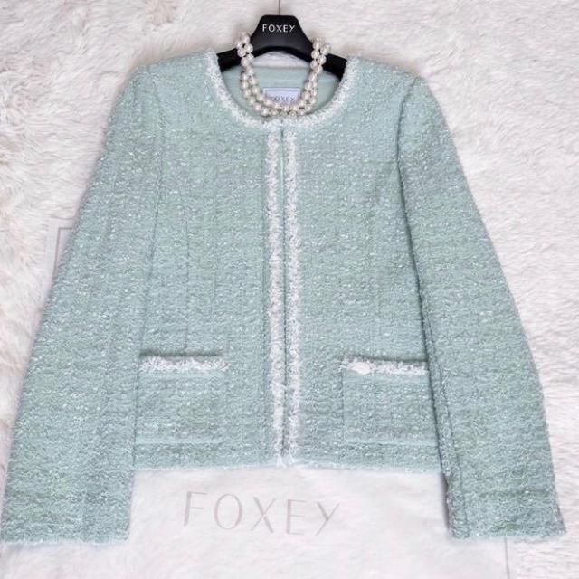 FOXEY(フォクシー)のフォクシーブティックライン クチュールニットジャケット レディースのジャケット/アウター(ニットコート)の商品写真