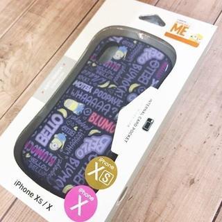 ミニオン(ミニオン)のミニオンズ iPhoneX/Xs 兼用 ハイブリッドガラスケース MINI130(iPhoneケース)