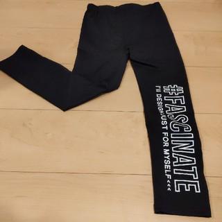 シマムラ(しまむら)のレギンス 130(パンツ/スパッツ)