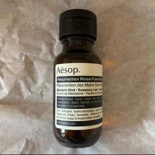 イソップ(Aesop)のaesop リンスフリーハンドウォッシュ 50ml(アルコールグッズ)