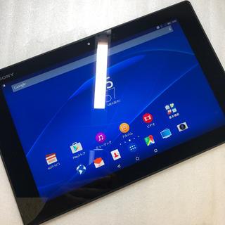 エクスペリア(Xperia)のau SONY Xperia Z2 TabletZ SOT21 ジャンク(タブレット)