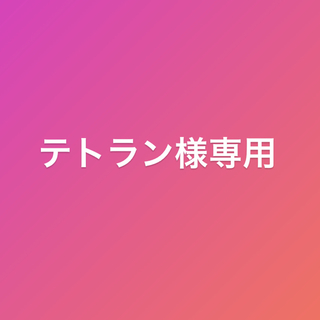 未使用品 レターセット 6点(ノート/メモ帳/ふせん)