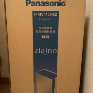 Panasonic - 新品未開封 ジアイーノ  FMV4100
