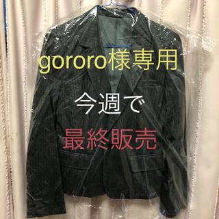 アオヤマ(青山)のスーツレディース上下、ブラウス付き、佐々木希モデル(スーツ)