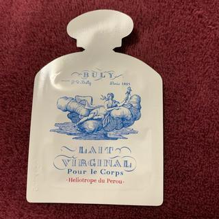 イソップ(Aesop)のBULY ボディミルク 【サンプル】(ボディローション/ミルク)