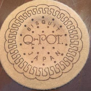 キューポット(Q-pot.)のQ-pot. ビスケットベレー帽(ハンチング/ベレー帽)