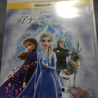 ディズニー(Disney)のアナと雪の女王2 DVD+純正ケース(ブルーレイ、Magicコード無し)(アニメ)