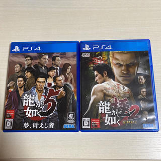 プレイステーション4(PlayStation4)のPS4 龍が如く2 & 5 セット(家庭用ゲームソフト)