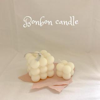 ディーホリック(dholic)のボンボンキャンドル candle インテリア(アロマ/キャンドル)
