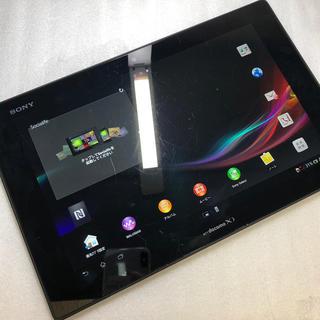 エクスペリア(Xperia)のドコモ SONY Xperia TabletZ SO-03E ブラック ジャンク(タブレット)