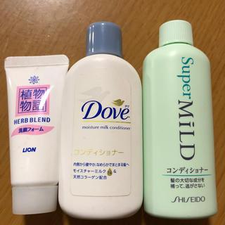 ミニサイズ 植物物語洗顔フォーム&コンディショナー2本(コンディショナー/リンス)
