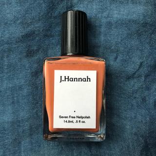 トゥモローランド(TOMORROWLAND)のJ.Hannah Nailpolish 「Saltillo」(マニキュア)
