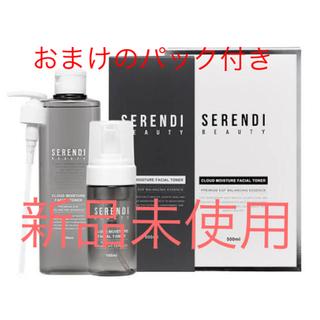 チャアンドパク(CNP)のセレンディ SERENDI クラウド モイスチャー フェイシャルトナー 化粧水(化粧水/ローション)