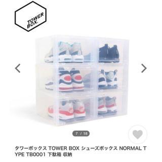NIKE - towerbox
