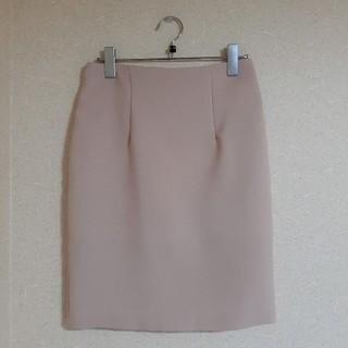 ディーホリック(dholic)の(新品)ディーホリック(DHOLIC )♡ミニ Hライン スカート(ミニスカート)
