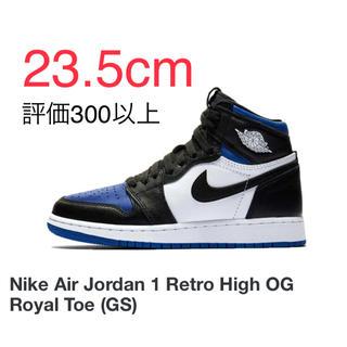 """ナイキ(NIKE)のAIR JORDAN 1 """"ROYAL TOE"""" 23.5cm(スニーカー)"""