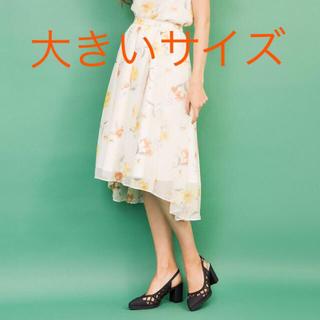 エニィスィス(anySiS)のNoela★オリジナルドビーフラワー柄スカート(ひざ丈スカート)