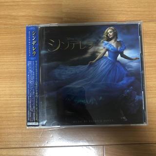 シンデレラ オリジナルサウンドトラック(映画音楽)