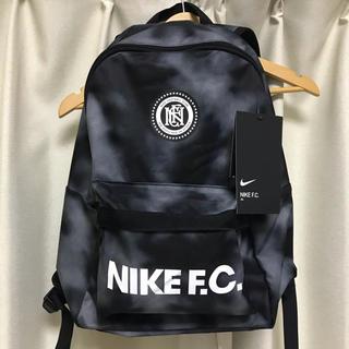 ナイキ(NIKE)の【新品】NIKE FC シンプル バックパック(リュック/バックパック)