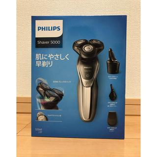 フィリップス(PHILIPS)のPHILIPS フィリップス シェーバー S5941(メンズシェーバー)