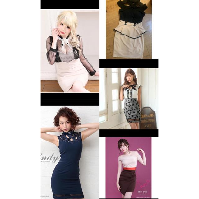 ROBE(ローブ)のキララちゃんどれすベージュ レディースのフォーマル/ドレス(ミニドレス)の商品写真