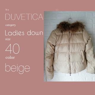 デュベティカ(DUVETICA)の(M91)DUVETICA レディース ダウンジャケット (ダウンジャケット)